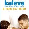 Кому окна? Официальный дилер Калева (Kaleva).