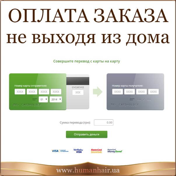 Карта мастеркард сравнить цены Орехово-Зуево