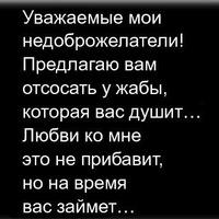 Semivyorstov Mitya