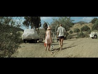 Три плюс два (1963 г.)