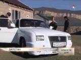 Дагестанский кузнец собирает лимузины из подручных материалов