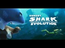 Андроид Скачать Hungry Shark 2