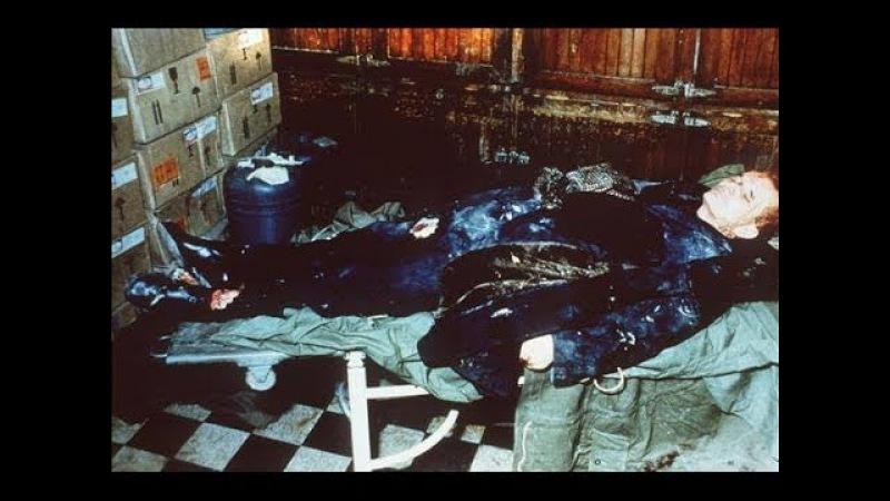 Ultimele clipe ale lui Nicolae Ceausescu 25 dec 1989