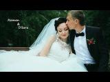 Wedding Roman & Dilara