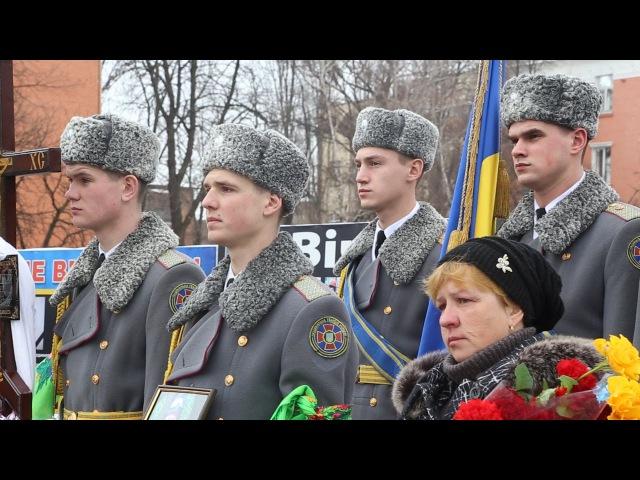 Прощання з Олегом Шабельним, військовим, що загинув в зоні АТО.