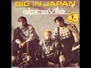 Alphaville - Big In Japan 2009 Ultrasound Retro Remix.wmv