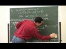 Лекция 1   Основы дискретной математики   Алексей Пастор