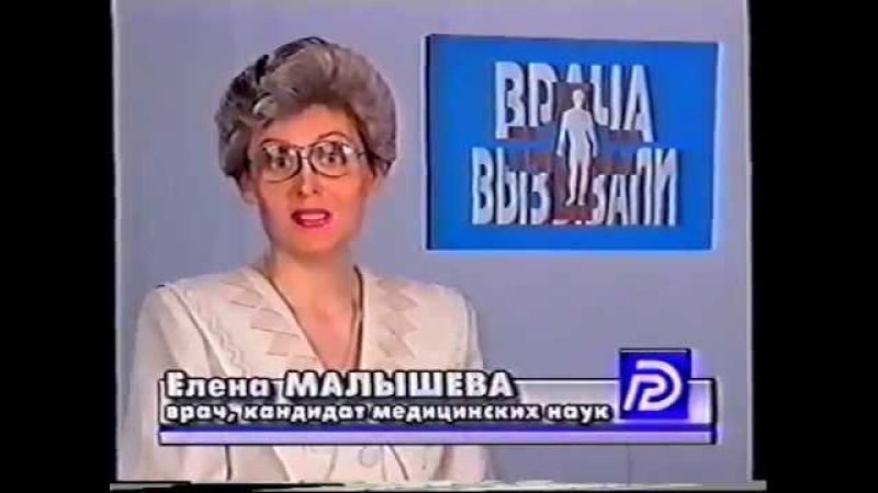 Программа Детоксикации Л Рона Хаббарда в России, Алтай, Барнаул, 8-983-106-74-79.