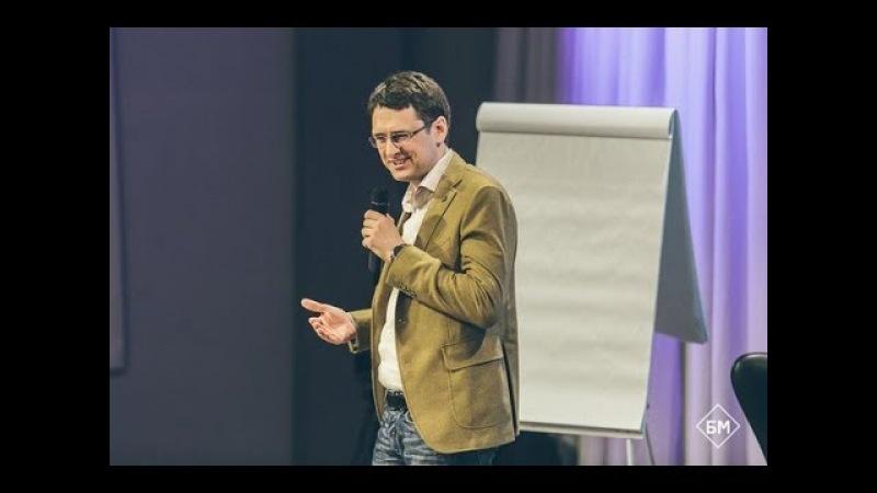 Бизнес молодость. 4 этапа целеполагания. Выступление Михаила Федоренко
