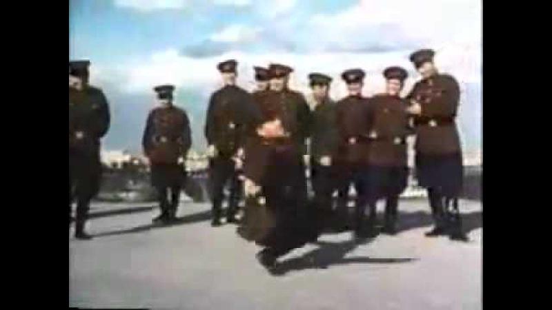 Танец солдатов НКВД