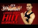 45 Min Total Arm Dumbbell Bodyweight HIIT Workout Day 03 30 Day Full Body Burnout Vol 2