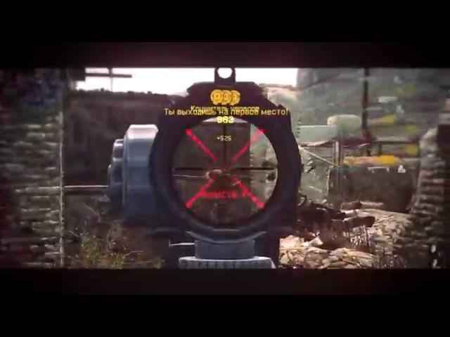 Warface. MiniFragMovie |RandomTeam| By 3loy.Skill