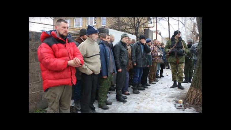 Запретный Донбасс. Киборги в плену как это было. Серия 3