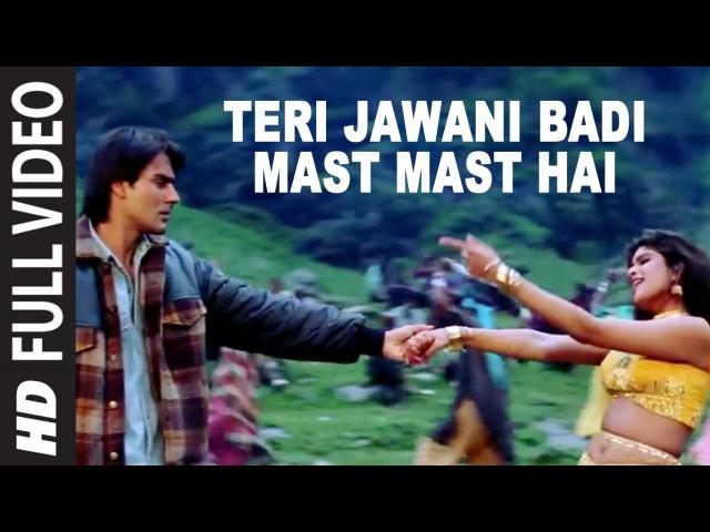 (Клип) Не надо бояться любить (Pyaar Kiya To Darna Kya) - Teri Jawani Badi Mast Mast Hai