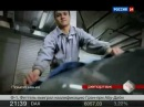 Наномойка на Вести24