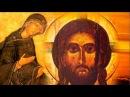 Господи сил, с нами буди /O Lord of Hosts be with us (orthodox chant)