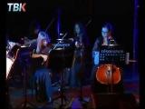 Группа «résonance» | ТВК, Новости, Липецк