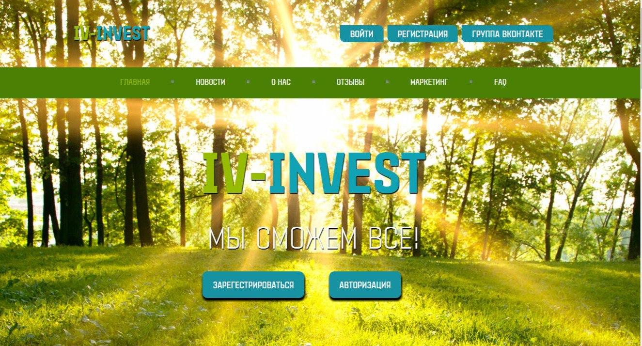 Iv Invest