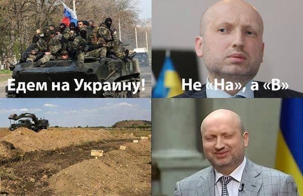Провокации российских оккупантов могут снова перерасти в полномасштабные военные действия, - Турчинов - Цензор.НЕТ 3922