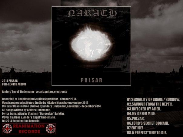 Новый альбом NARATH - Pulsar (2014)