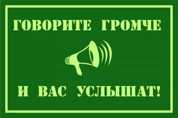 Деклатимность (соционика, Миронов)