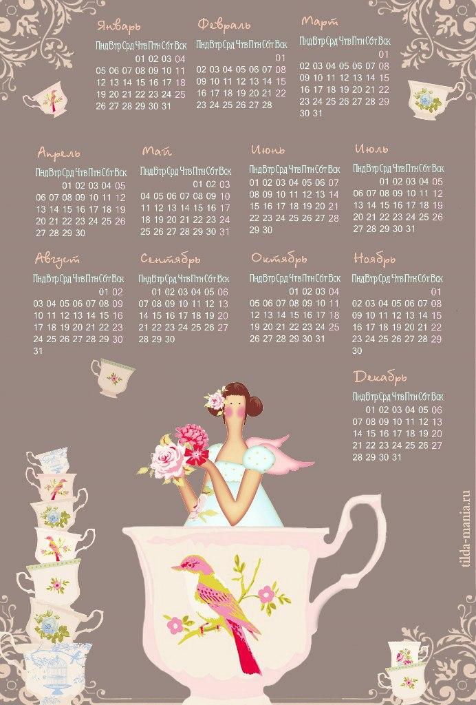 тильда календарь 2015