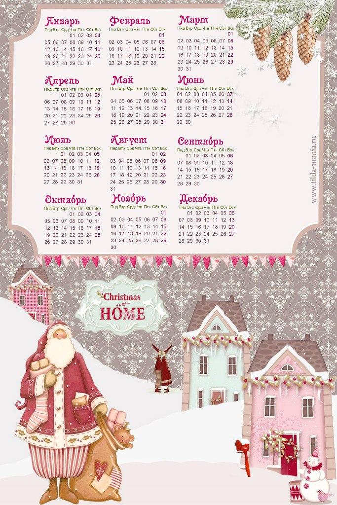 тильда новый год