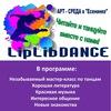 LipLibDance 2.0