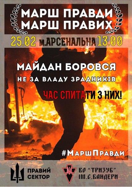 Террористы пытались штурмовать позиции украинских воинов вблизи Широкино, - штаб АТО - Цензор.НЕТ 6806