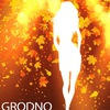 «GRODNO FASHION SHOW» (official channel)