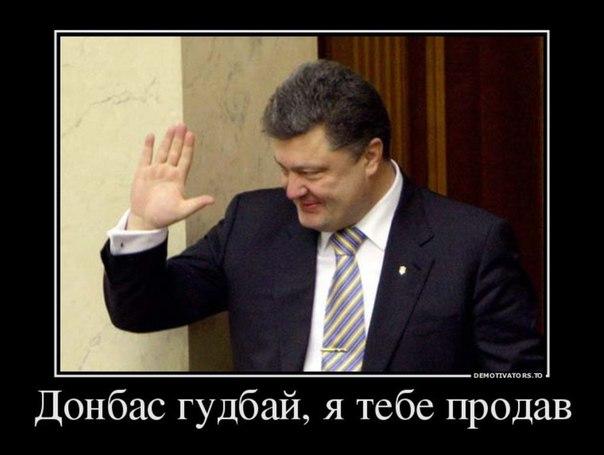 Лидеры ЕС сегодня вряд ли будут обсуждать санкции против России, - Могерини - Цензор.НЕТ 9743