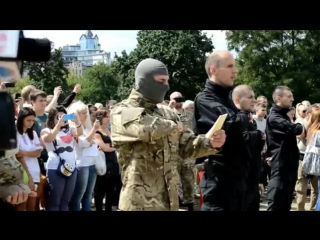 Misanthropic Division And Azov Brotherhood