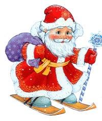 Афиша Коломна Ориентирование на призы Деда Мороза