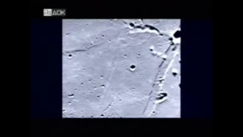 Луна Иная реальность