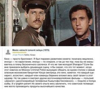 Ликвидирован крупнейший конвертцентр в Украине, - Аваков - Цензор.НЕТ 2876