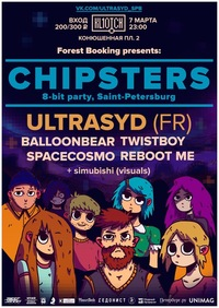 CHIPSTERS party * Ultrasyd (FR), 7/03 @ KL10TCH