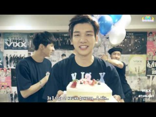 [RUS SUB] Celebration Party For The 3rd Anniversary of Debut