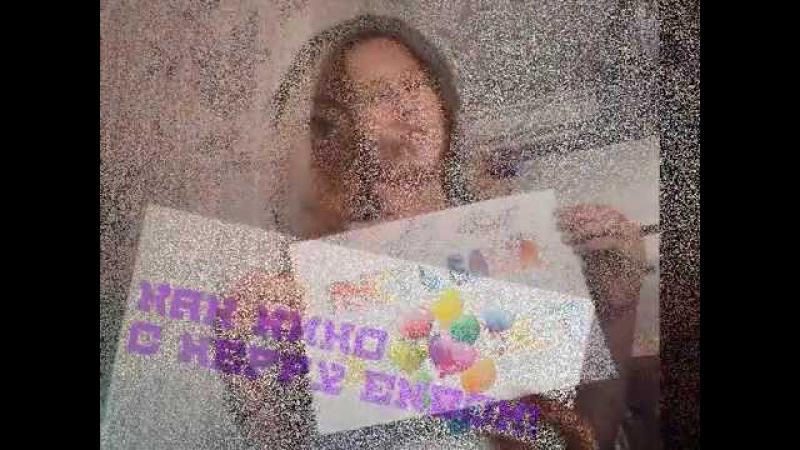 Видео-поздравления для Антона Гуляева и Дарья Циберкиной с Днём кино 2015!