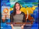 """Конкурс ведущих прогноза погоды """"ТВОЙ ШАНС"""". Участник: Анастасия Шеховцова"""