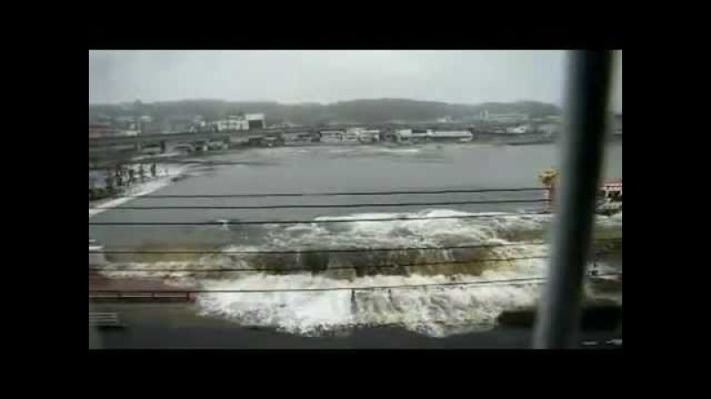 Цунами в Японии Уникальное видео очевидцев Март 2011 го