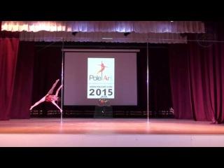 Чемпионат POLE ART KRASNODAR 2015 \ категория профессионалы \ III место \ Кириллова Екатерина