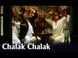 Девдас - Chalak Chalak (Video Song) Devdas Shah Rukh Khan jackie shroff