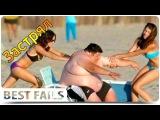 ★ # 14 Best epic fails. Funny video. Прикол. Video divertido. Lustige videos. Vidéo drôle.  おかしい ★
