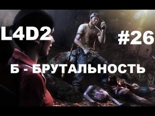 брутальность - крупнейший музыкальный архив рунета - аудиотека imp3.