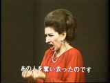 Maria Callas &amp Guiseppe di Stefano Tokyo 1974