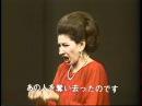 Maria Callas Guiseppe di Stefano Tokyo 1974