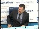 Игорь Беркут. Ситуация в стране: причины и следствия