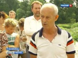 Жители Балашихи вышли на сход в защиту реки Пехорка, ВЕСТИ-МОСКВА