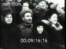 07.02.1954. Зенит (Москва) - НАККА (Швеция) 10-1 (2-0, 5-1, 3-0)