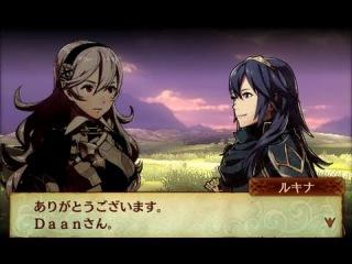 [Fire Emblem Fates] Lucina Amiibo Gameplay